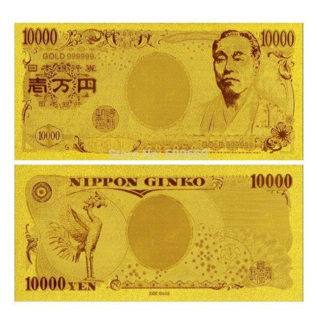 JAPAN BANKNOTE P-106 10000 YEN 2004 GOLD 24K MINT