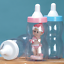 """thumbnail 1 - 1 JUMBO 13"""" Tall Fillable Baby Shower Party Prop BOTTLE BANK Choose Color"""