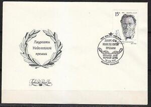 Russia-1991-FDC-cover-Nobel-prize-laureate-in-Psychology-amp-Medicine-I-Mechnikov