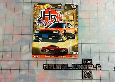 HOT WHEELS - JAPAN HISTORICS 3 - JP3 - FPY86 - CAR CULTURE ...