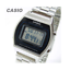 Casio-Vintage-B640WD-1AVDF-Silver-Stainless-Watch-for-Men-and-Women thumbnail 3