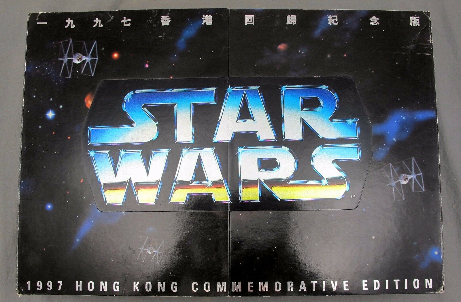Star Wars 1997 Hong Kong Commemorative Edition 12'' Luke   Obi-Wan & Darth Vader