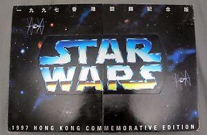 Star Wars 1997 Édition commémorative de Hong Kong 12 '' Luke / Obi-wan & Darth Vader