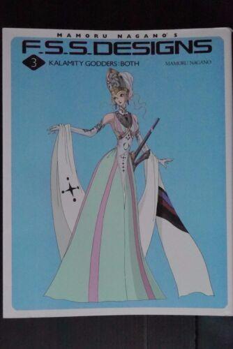 DESIGNS 3 KALAMITY GODDERS:BOTH Five Star Stories Bo F.S.S JAPAN Mamoru Nagano
