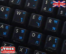 Thai Transparent Keyboard Stickers With Blue Letters For Laptop PC Computer