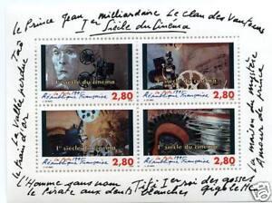BLOC-FEUILLET-N-17-NEUF-XX-FRAICHEUR-POSTALE-1er-SIECLE-DE-CINEMA-PROMO