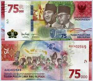 INDONESIA-75000-75-000-RUPIAH-2020-75th-COMM-P-NEW-DESIGN-UNC