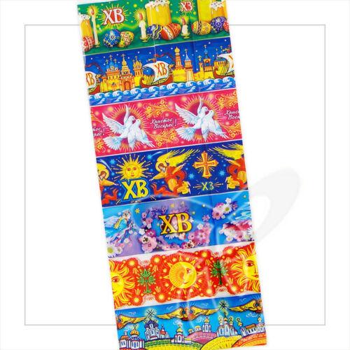 2x Oster Ostereier Dekorbanderolen Etiketten Пасха ikonen Jesus наклейки Ostern