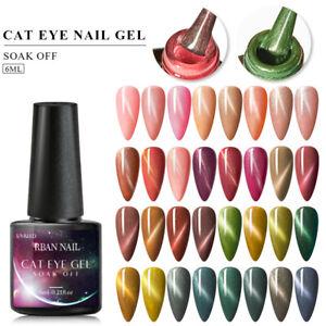 BORN PRETTY Nude Pink Magnetic Nail Cat Eye Gel 6ml Soak