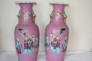 A Pair of Antique 18th/19th Century Chinese Porcelain Large Vase
