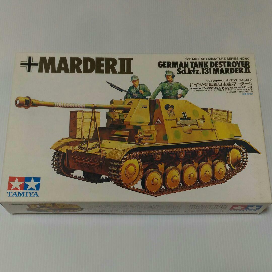 Tameya Tameya Tameya Marder II  módulo 1   35 del destructor alemán 7a8