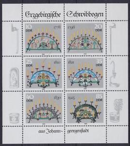 DDR-Mi-Nr-3057-3062-Kleinbogen-KB-Schwibbogen-1986-postfrisch-MNH