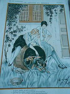 Le-Gardien-du-Paradis-Cerbere-chien-de-Garde-Print-Art-Deco-1913