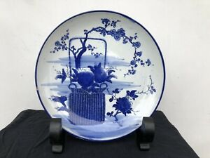 ANTIQUE JAPANESE PORCELAIN BLUE PLATE  EDO PERIOD FRUIT BASKET CHERRY