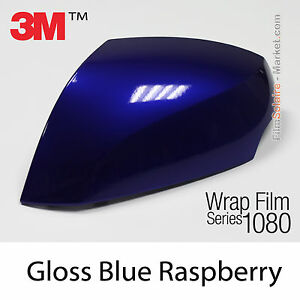 10x20cm film gloss blue raspberry 3m 1080 g378 vinyle covering series wrapping ebay. Black Bedroom Furniture Sets. Home Design Ideas