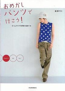 Pantalon-de-go-Japonais-Robe-Motif-Livre