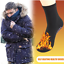 Details about  /2 Self Heated Winter Socks Magnetic Therapy Warm Men Women Healthy Heating Socks