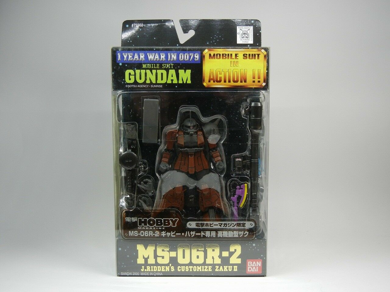 MSIA Gundam Dengeki Hobby Limited   MS-06R-2 Gabby Hazard Use ZAKU Ⅱ  BeAI  spedizione gratuita!