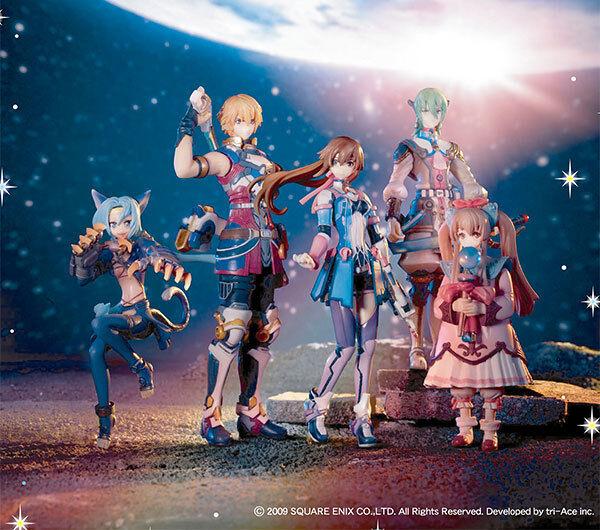 Japan Square Enix Star Ocean 4 The Last Hope Trading Figure