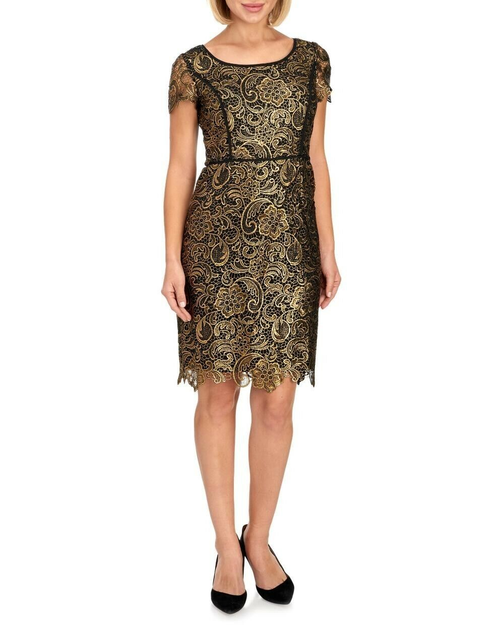 NWT Nue by Shani Metallic Gold Lace Dress Größe 8 Retails for