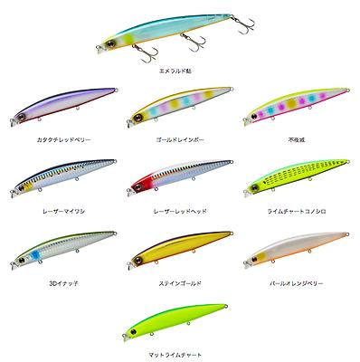07400152 fishing lure DAIWA MORETHAN SHALLOW UPPER 125F KATAKUCHI RED BELLY