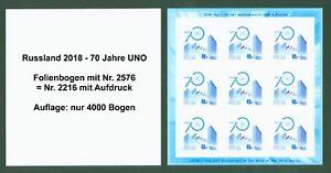 Russland-Russia-2018-70-Jahre-UNO-Nr-2576-im-Kleinbogen-nur-4000-Auflage