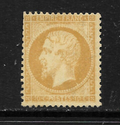 France 1853 10c plyellow buff shade Napoleon, Die I,MINT hinged SG 49 c.v. 650