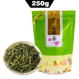 2019-Longjing-Green-Tea-Chinese-Organic-Food-Dragon-Well-Te-Long-Jing-Tea-250g