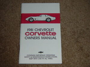 1981 corvette factory gm original owners manual second edition part rh ebay ca 1981 corvette service manual 1981 corvette factory service manual