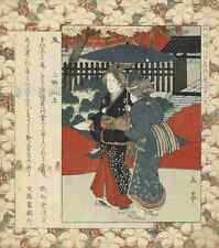 A4 Photo Yajima Gogaku 19th cent Year of the dragon Ueno Sanno c1818 1930 Print