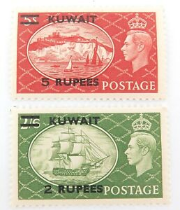 KUWAIT-MINT-c1950-KGVI-MNH-2R-amp-5R-OVERPRINTS-HIGH-GRADE