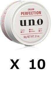 Japon-Shiseido-Uno-Todo-en-Uno-Crema-Perfeccion-Hidratante-90g-X-10-Piezas-Nuevo