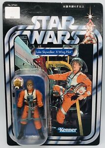 Star-Wars-The-Saga-Collection-Vintage-X-Wing-Pilot-Luke-Skywalker-Kenner-JP