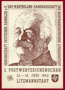 German WW 2 Third Reich postcard Litzmannstadt 1942