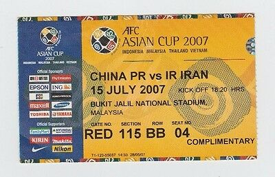 Orig.ticket Asienmeisterschaft / Asian Cup 2007 China - Iran !! Selten