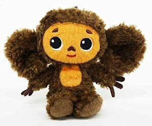 Sun-Arrow-Cheburashka-Mascota-K-7618-Japon