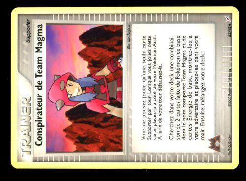 C385 carte JULEN GUERRERO Eng//GER l/'Espagne Futures Stars coupe du monde #241 USA/'94
