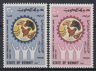 Gastfreundlich Kuwait 1974 ** Mi.615/16 Arabische Veterinärunion Arab Veterinary Union Exquisite In Verarbeitung