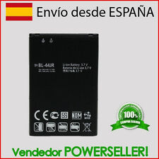 Bateria LG P940 Prada 3.0 / LG L40 (D160) / LG L35 (D150) /Optimus EX /BL-44JR