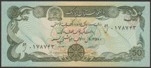 P 57a  LOT 5 PCS Uncirculated Banknotes AFGHANISTAN  50  AFGHANIS  1979
