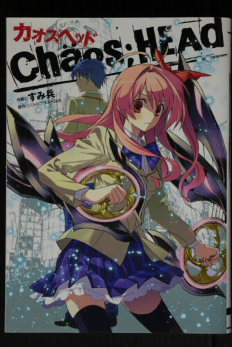 JAPAN Chaos;Head Manga Sumihei Nitroplus x 5pb book