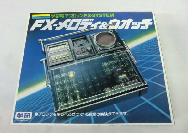 Gakken Denshi Block EX-System FX-Melody & Watch New Old Stock From Japan F S