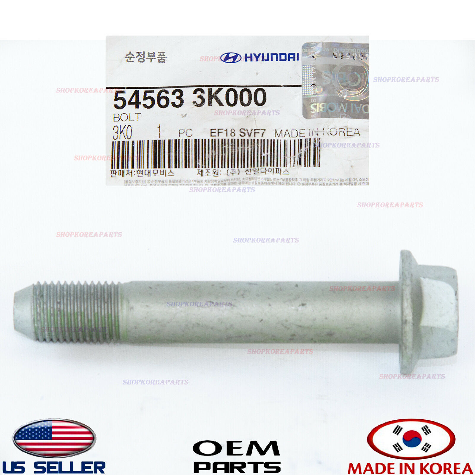 FRONT Suspension Lower Control Arm Rear Bolt OEM For Hyundai 545633K000