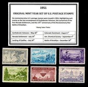 1951-COMPLETE-YEAR-SET-OF-MINT-MNH-VINTAGE-U-S-POSTAGE-STAMPS