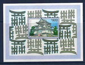 GHANA-Phila-Nippon-1991-MNH