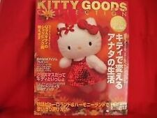 Sanrio Hello Kitty goods collection book magazine #3