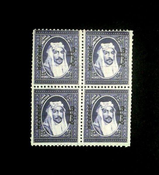 1931 Iraq, 25r Violet Block Overprint Revenue Sc 27,$60000, Replica Moins Cher