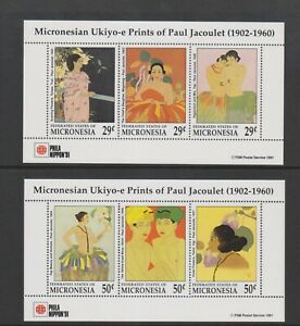 Micronesia-1991-Philanippon-Exh-Paul-Jacoulet-sheets-x-2-MNH-SG-225-30
