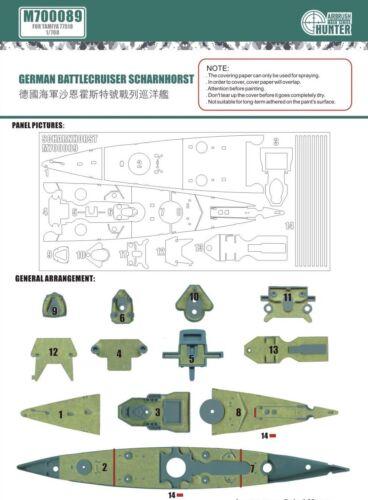 Hunter 1//700 German Scharnhorst deck masking sheet for TAMIYA 77518 M700089