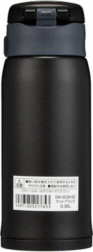 Zojirushi Stainless Mug Bottle SM-SE36-BZ  Matte Black 0.36L